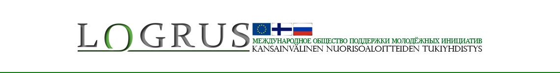 Собрание Logrus ry 02.12.2015  в 16.00