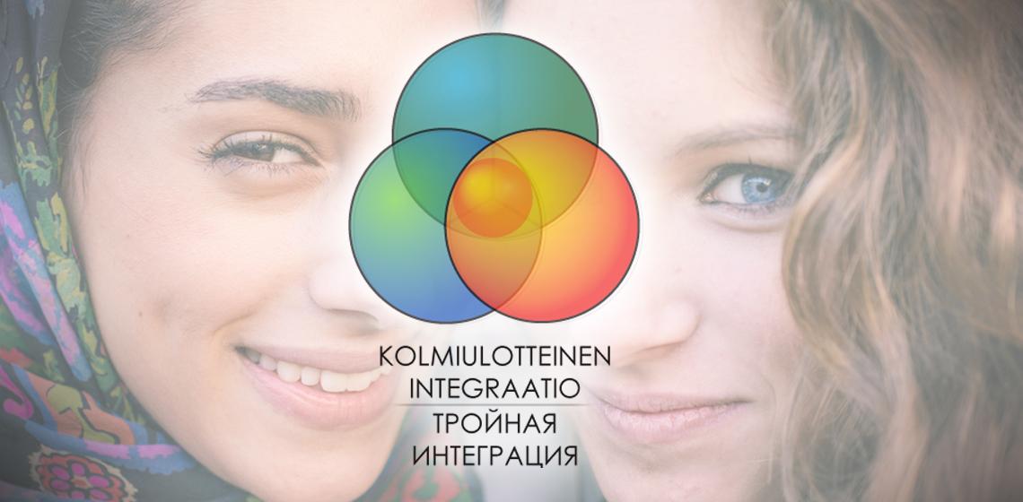 3d-integration-title