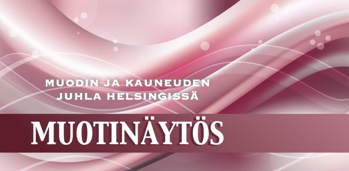 мероприятие на финском